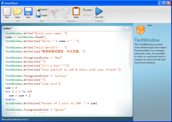 Kid's Programming – Microsoft Small Basic v0.3.1 | Hefeng ...