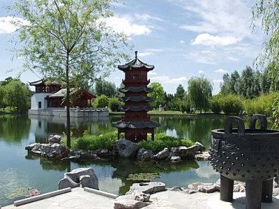 Chinesischer Garten Frankfurt Lawcyber Info