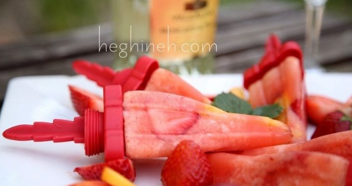 Wine Popsicles - Alcohol Popsicle Recipe