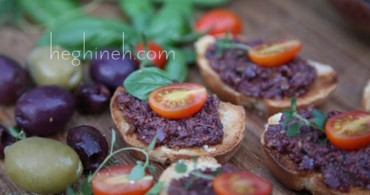 Olive Tapenade Recipe - Finger Food Idea