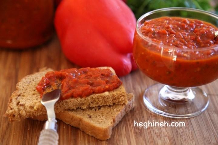 How to Make Red Pepper Dip - Adjika Recipe