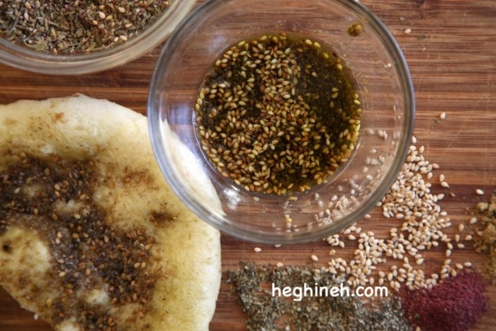 Zaatar Spice Recipe - Middle Eastern Spice Mix