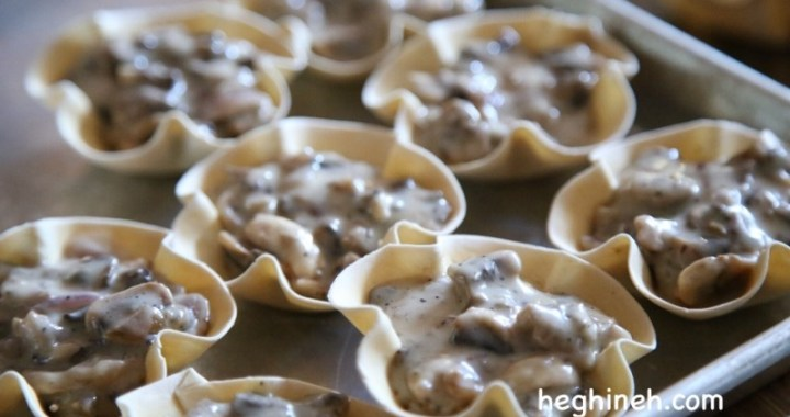 Mushroom Julienne -Holiday Appetizer Recipes