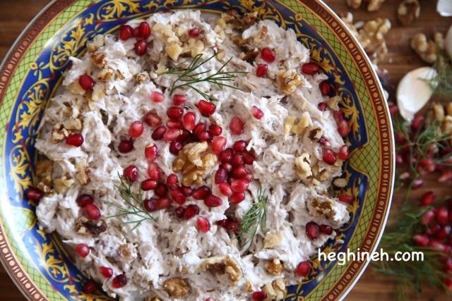 Chicken Walnut Salad - Armenian Cuisine
