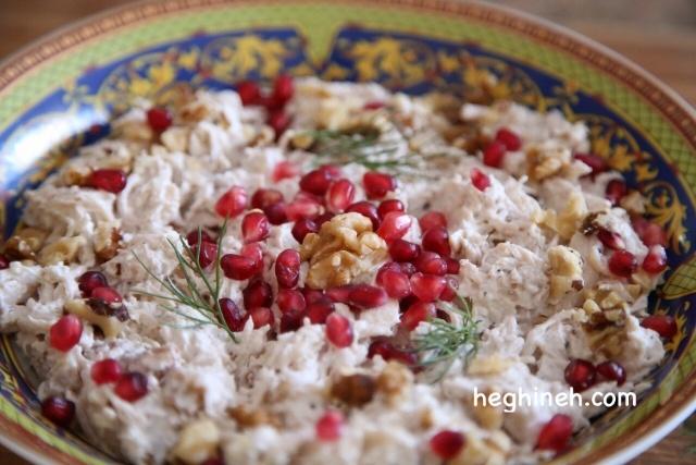 Chicken Walnut Salad - Բզկտած Հավով Աղցան