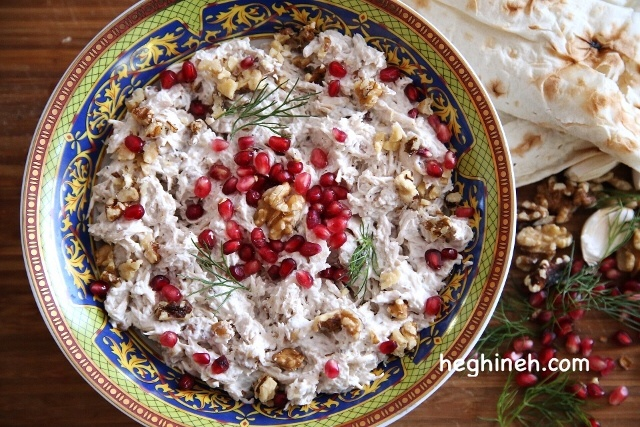 Chicken Walnut Salad - Armenian Cuisine