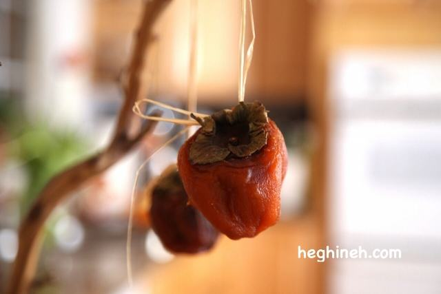 Dried Persimmons - Dried Fruit Recipes