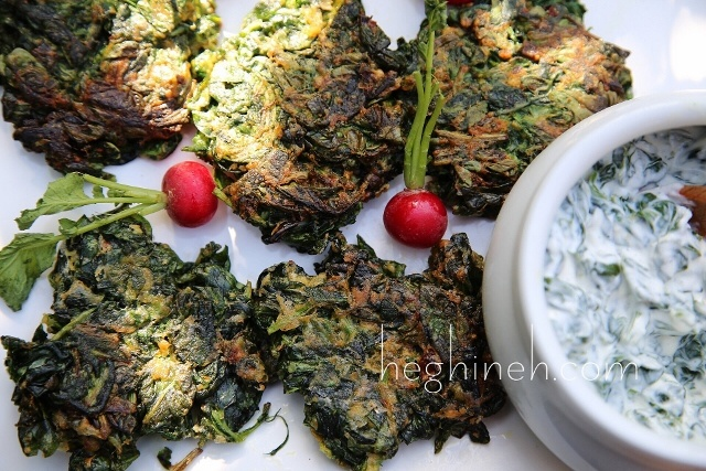 Spinach Fritters Recipe - Ohtcheh - Armenian Cuisine