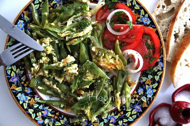 Green Beans and Eggs Recipe by Heghineh