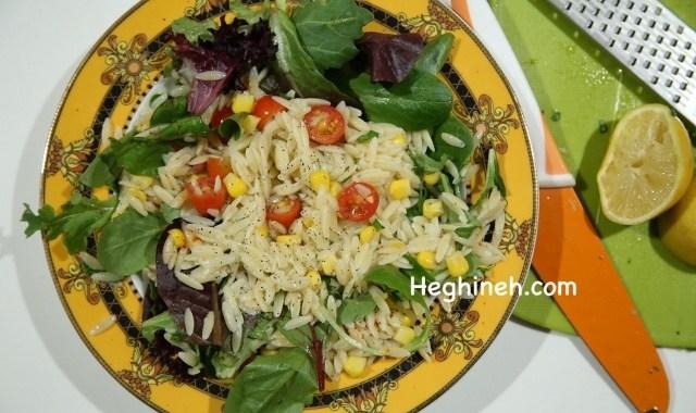 Orzo Salad Recipe - Օրզո Մակարոնով Աղցան - Heghineh Cooking Show