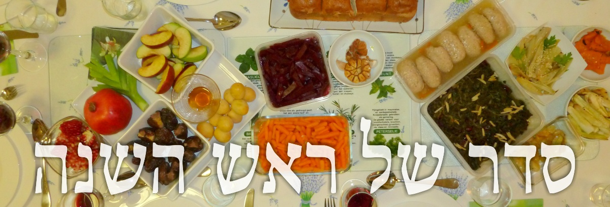 n14 - Seder Rosh haShaná – Uma Antiga Tradição Portuguesa