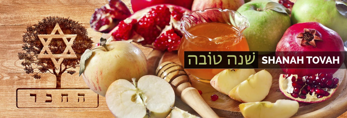n6 - Rosh Hashanah 2016 - 5777