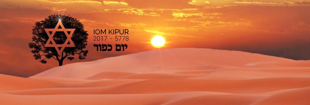 yom kippur - Yom Kippur 2017 - 5778