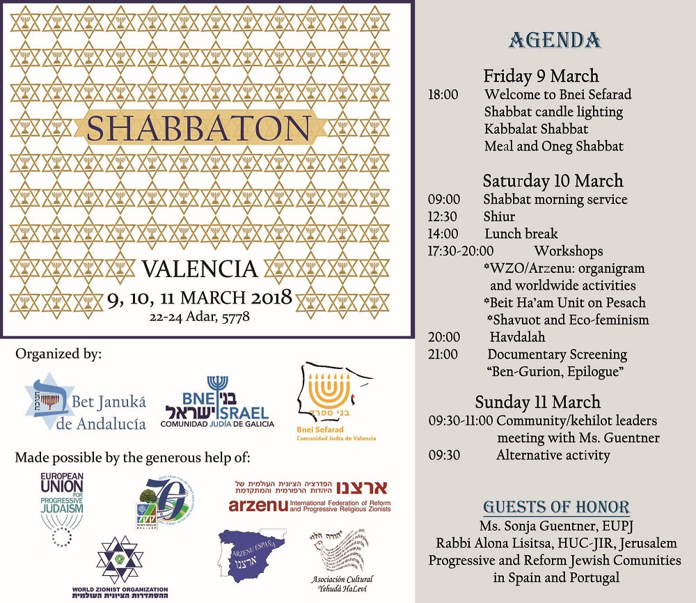 announcement sm - Ohel Jacob Invited to the Valencia's Shabbaton