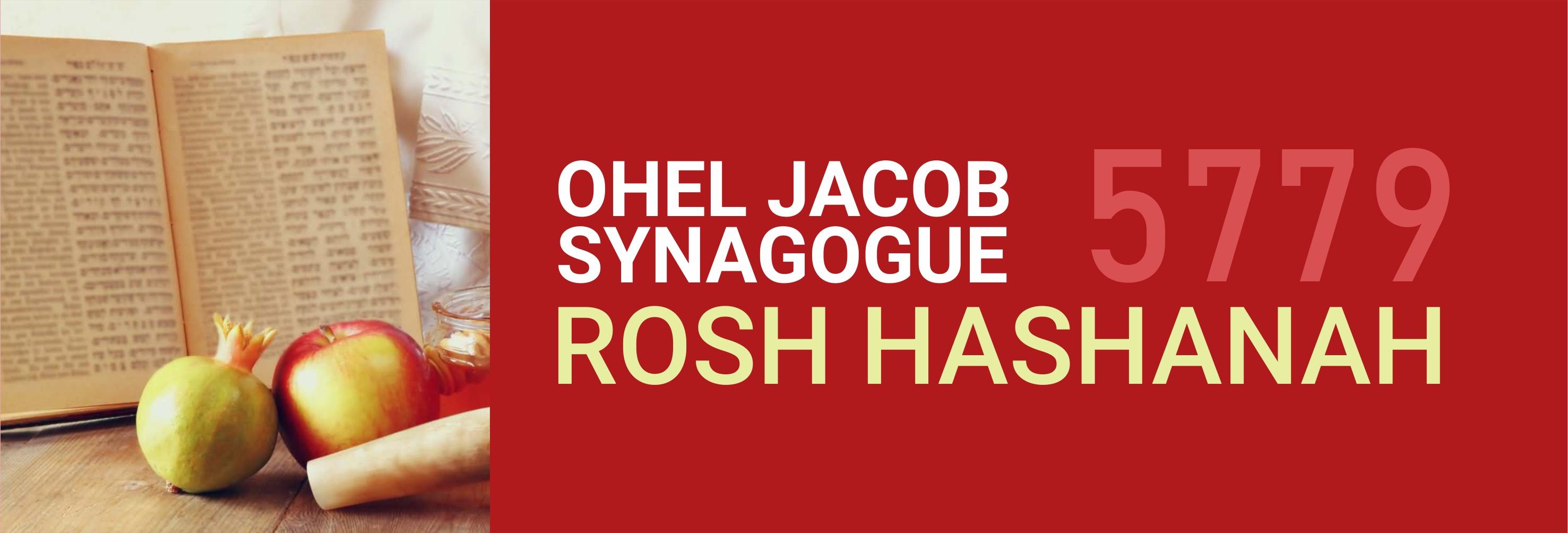 rh en - Rosh Hashanah 5779