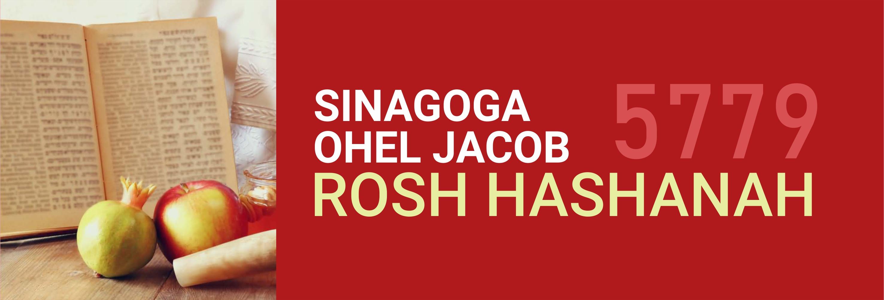 rh pt - Rosh Hashanah 5779