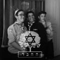 visita esc header - Rosh Chodesh (ראש חודש ) – Lua Nova