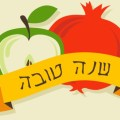 header - Purim 5778 na Ohel Jacob