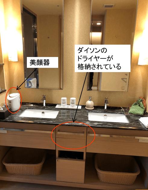 あさやホテル_洗面台