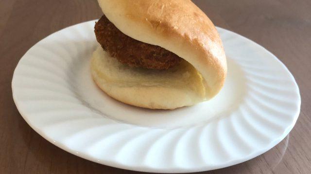 葉山コロッケをはさむ用のパン