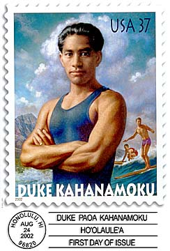 Duke Kahanamoku Stamp