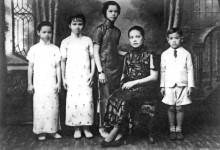 Y.K. Yuen's Family