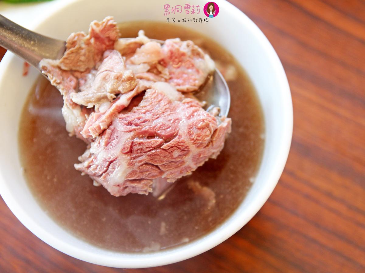 【食記】臺南/佳里「順福土產牛肉湯」.溫體牛/湯頭好肉鮮美/必吃 – 黑洞雪莉