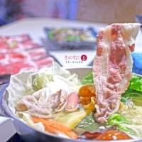【食記】桃園/中壢「超有肉涮涮屋-中壢貳店」〃機捷A21環北站