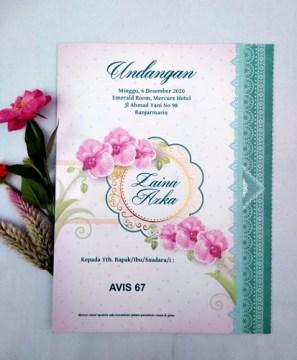 desain undangan pernikahan simple dan elegan 020 | heikamu.com