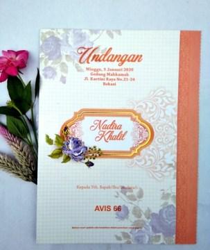 desain undangan pernikahan simple dan elegan 021 | Heikamu.com