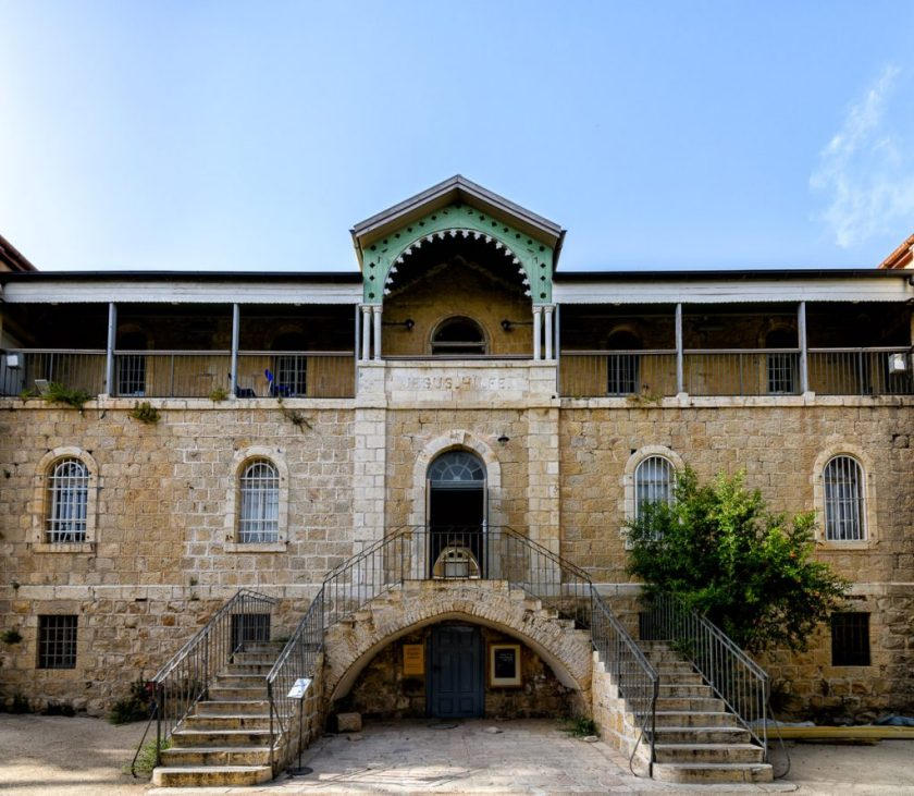 Hansen House, Jerusalem