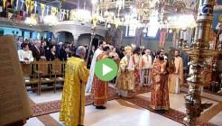 Besuch Seiner Eminenz Metropolit von Thessaloniki Anthimos vom 29.03.09, dem auch Seine Exzellenz Vikarbischof Bartholomaios von Arianz beiwohnte.