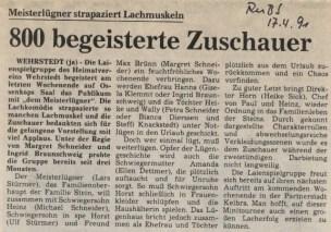 RuBS 17.04.1991