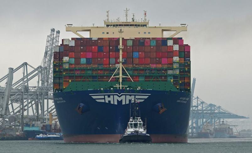 HMM ship