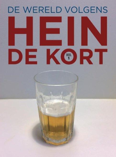 DE WERELD COVER