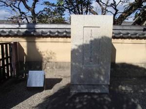芭蕉翁生家前の「臍の緒」の句碑