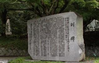 額田王の万葉歌碑