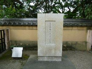 芭蕉さんの生家前の句碑