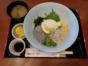 淡路島グルメの昼食