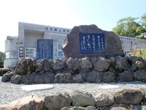 鎌原の嬬恋郷土資料館