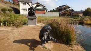 辻川山公園の河童の河太郎と妖怪