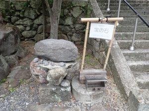 想い出に残る小豆島「宝の石」