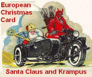 サンタクロースとクランパス