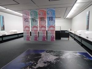 松帆銅鐸展示予定の滝川記念美術館