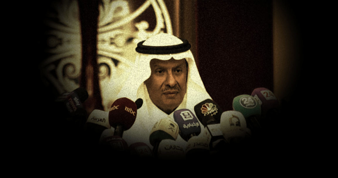 Saudi Oil Supplies Well On Way To Being Restored, Energy Minister Abdulaziz Bin Salman Says