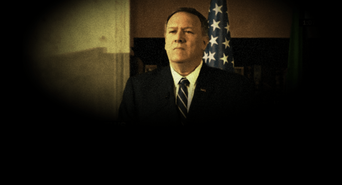 Mike Pompeo: I Was On The Ukraine Call
