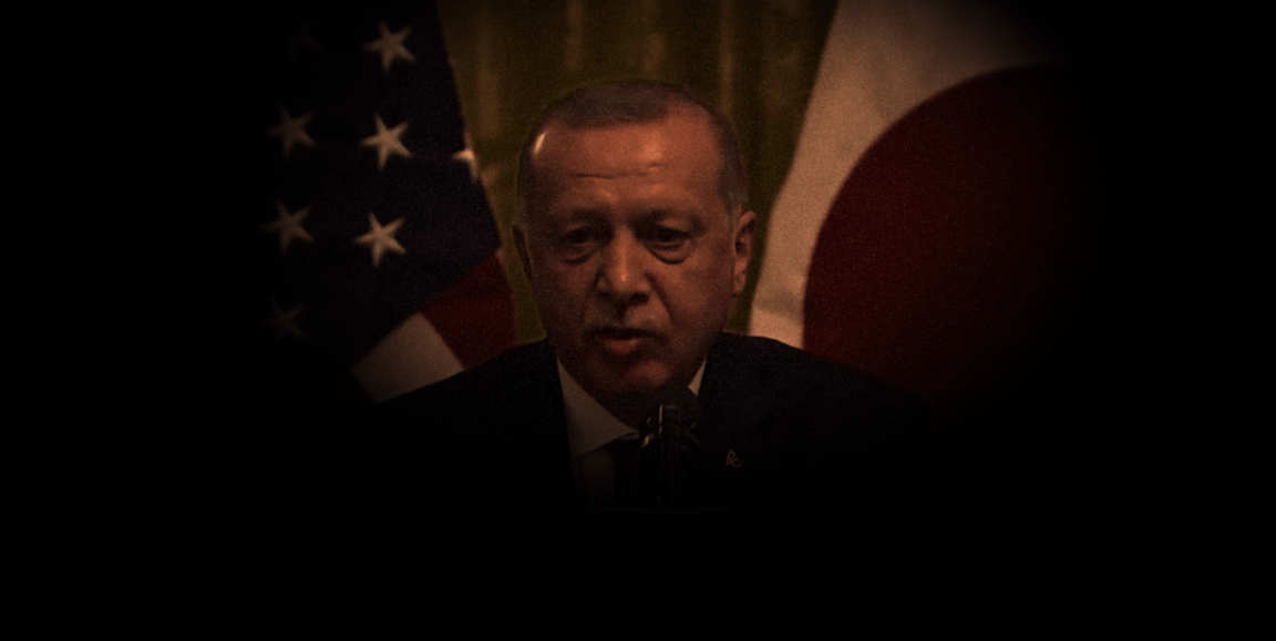 Only 'Friendly' Questions Were Allowed At Trump, Erdogan Press Conference