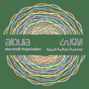 Al Oula