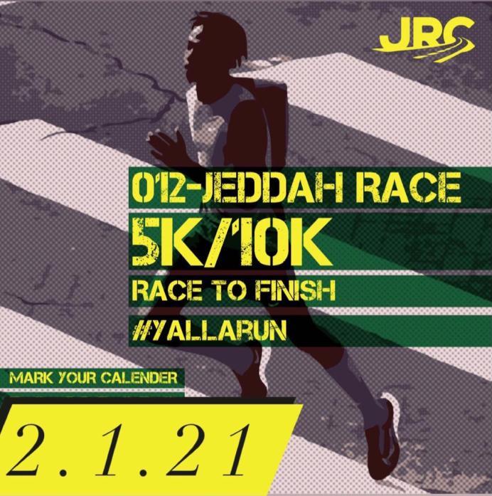 JRC012 5k 10k race 2.1.21