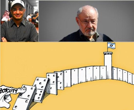 د. طلال أسد، والمترجم: نواف النفجان